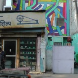 Makers Asylum Delhi. Photo Poulomi Desai