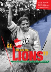 """""""We Are The Lions"""" the story of the Grunwick strike 1976 -1978"""